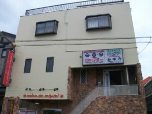 守口市美容室 サロンド・みゆき外壁塗装工事  日本ペイント パーフェクトトップローズ波形仕上¥190万