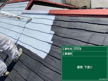 赤松様邸屋根下塗り